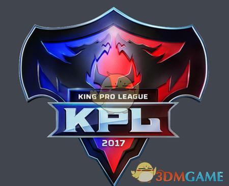 《王者荣耀》KPL联赛限定皮肤大全