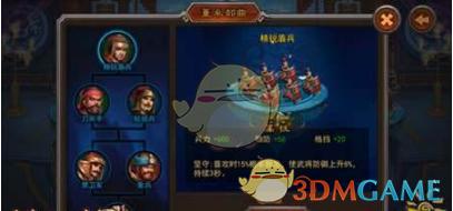 《横扫千军》屯田系统玩法说明