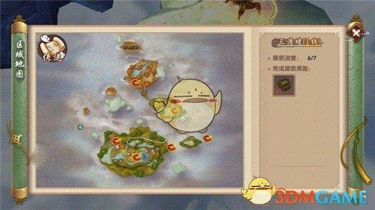 《寻仙手游》三清境探索任务位置攻略详解