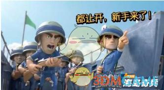 《海岛奇兵》九本玩家心得分享