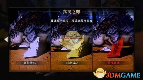 《猎魂觉醒》游戏评测解析