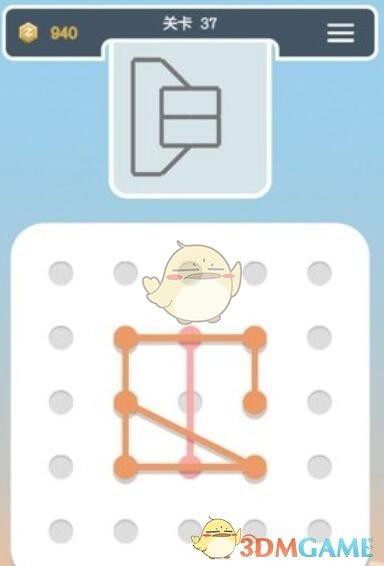 《点线交织拼图篇》第37关图文攻略