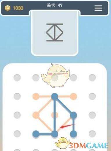 《点线交织拼图篇》第47关图文攻略