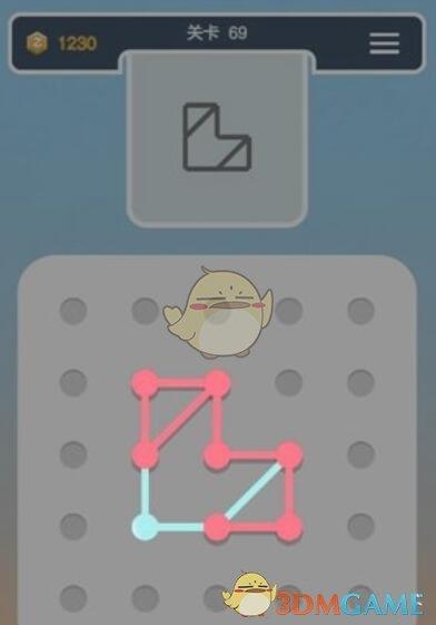 《点线交织拼图篇》第69关图文攻略