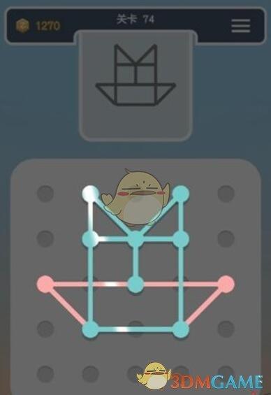 《点线交织拼图篇》第74关图文攻略