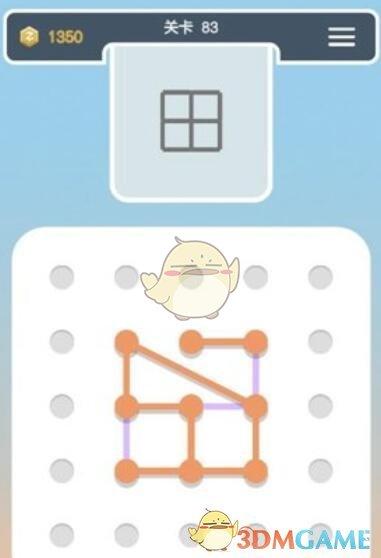 《点线交织拼图篇》第83关图文攻略