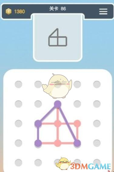 《点线交织拼图篇》第86关图文攻略