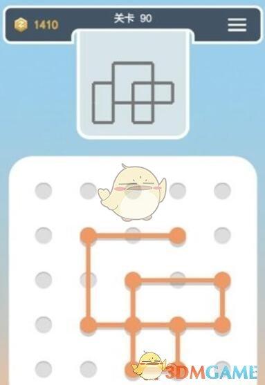 《点线交织拼图篇》第90关图文攻略