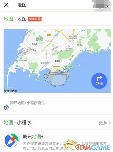 《微信》搜一搜地图功能使用方法介绍