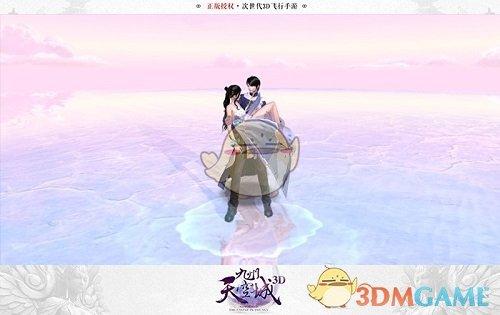 """""""聚灵""""性能上线 《九州天空城3D》一早晨暴富没有是梦"""