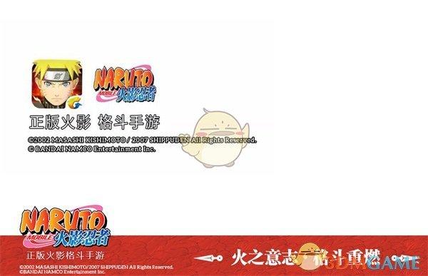 跨越一千公里的守望 《火影忍者》手游地铁主题长廊再现广州!