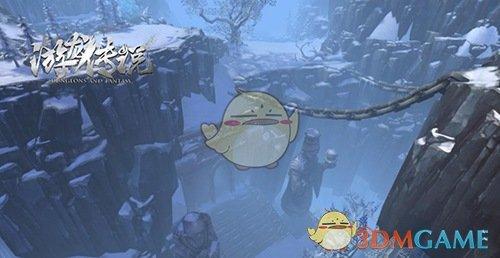 国民盗墓手游《游龙传说》 1月15日开测