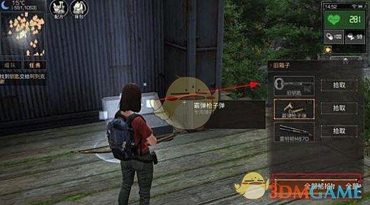 《明日之后》手游界面功能一览 基本操作按键介绍