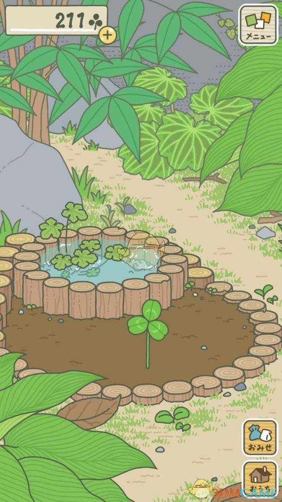 《旅行青蛙》新手入门玩法攻略详解