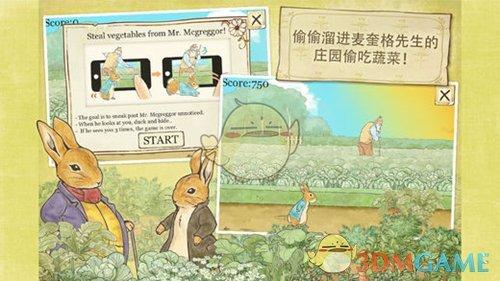 类似旅行青蛙的游戏推荐 佛系休闲养成手游推荐