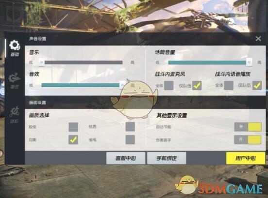 《终结者2:审判日》细节决定成败