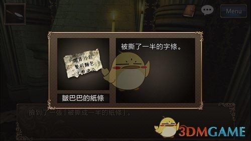 《逃脱解谜:古董旅店2》第18关攻略