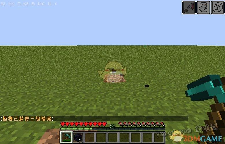 《我的世界》手游1.11.2原版怪物增强攻略