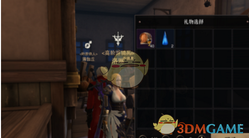 《猎魂觉醒》NPC好感度提升攻略