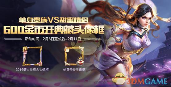 《王者荣耀》2月6日更新内容 诸葛亮武陵仙君上线