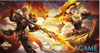 《王者荣耀》杨戬永曜之星皮肤特效一览