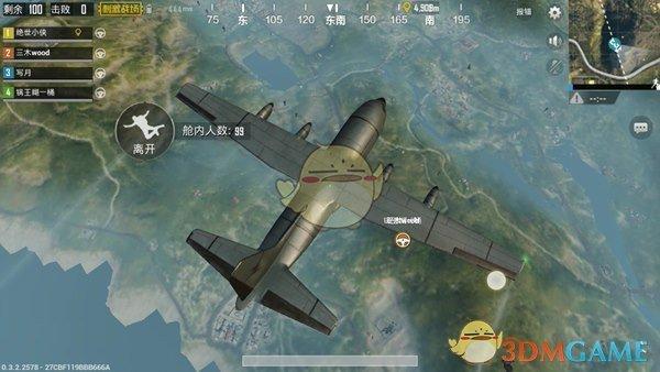 《绝地求生:刺激战场》在空中能做的事
