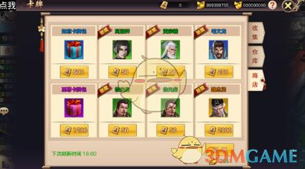 《剑荡八荒》卡牌系统玩法介绍