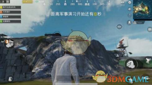 《绝地求生:刺激战场》新功能自动开门怎么关闭