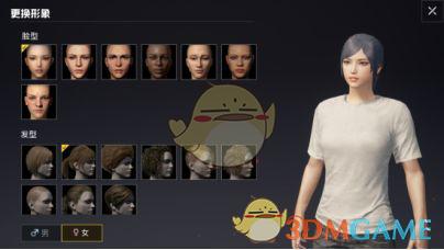 《绝地求生:刺激战场》新版本角色优化效果介绍