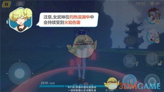 《崩坏3》2.2版本焚心深渊介绍图片