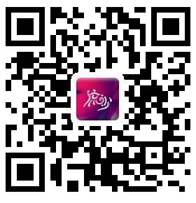 《流沙直播》iOS苹果版怎么下载?二维码下载链接分享