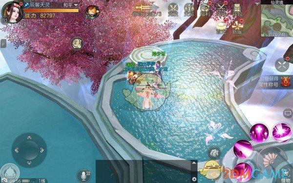 《苍穹之剑2》更换头像方法介绍