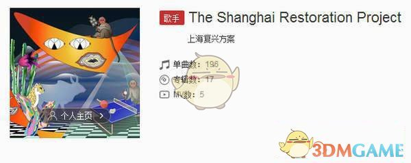《抖音短歌曲》上海方言唱的歌是视频的视频震颤图片
