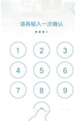 时光相册加密相册密码找回方法介绍 怎么找回加密相册密码 3DM手游