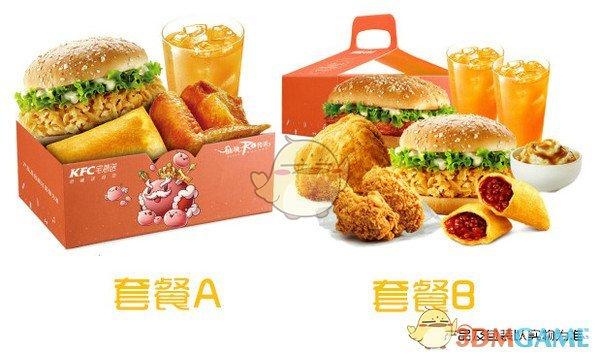 """联动KFC《仙境传说RO》手游启动穿越次元""""吃鸡""""计划"""