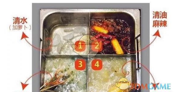 《抖音短视频》海底捞网红粥制作方法