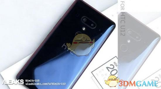 HTCU12+曝光 骁龙845没有采用刘海屏好评