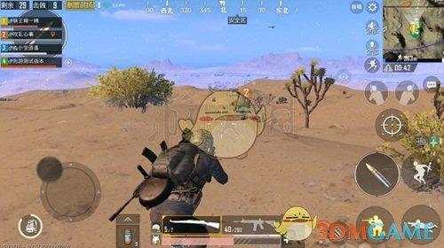 《绝地求生刺激战场》沙漠地图狙击卡点技巧介绍