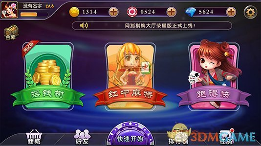 可以赚钱的棋牌游戏  月入过万不是梦!!!