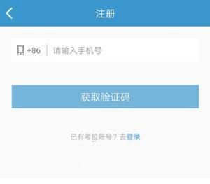 《考拉阅读》中文能力测试方法介绍