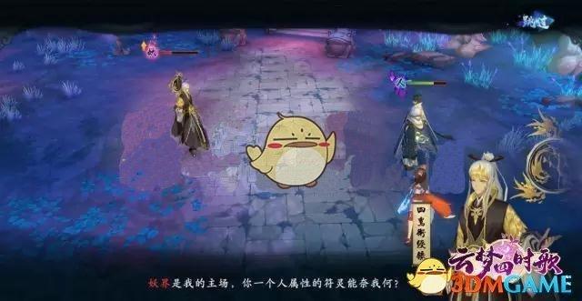 《云梦四时歌》两界切换系统玩法介绍