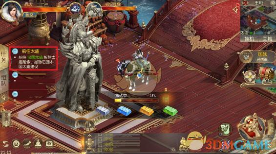 《征途2》手游搬砖玩法详解