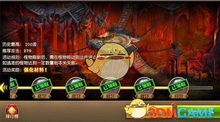 《勇者天使》攻略守护卡怪攻略龙之谷手游绿龙12纪元图片