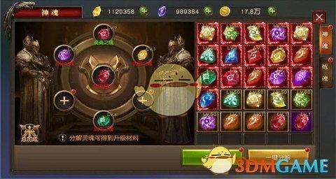 《天使纪元》神魂系统玩法详解