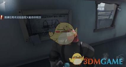 《第五人格》军工厂彩蛋剧情一览