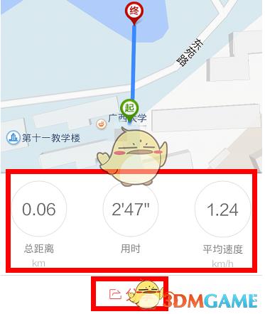 《百度地图》同步足迹方法