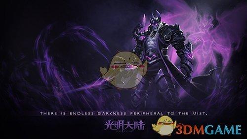 《光明大陆》死灵骑士技能与转职详解