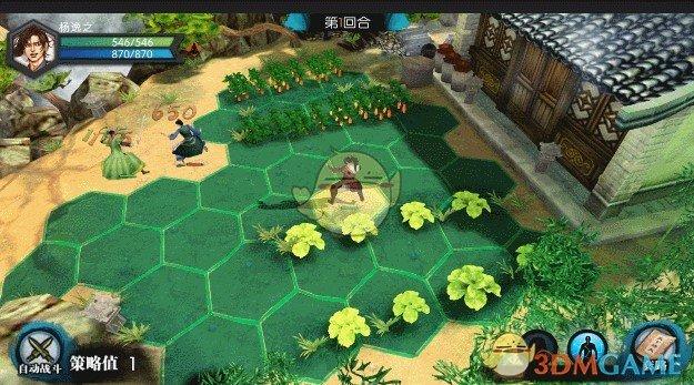 《侠客风云传》手游系列单机版玩法介绍,网游版将延续经典