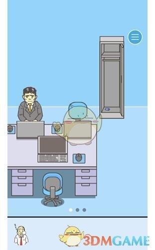 《逃离公司2》第18关