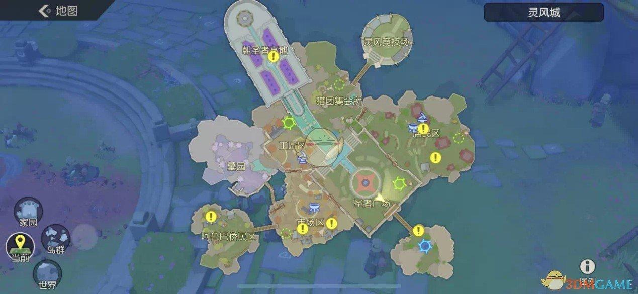 《海岛纪元》灵风城游览指南